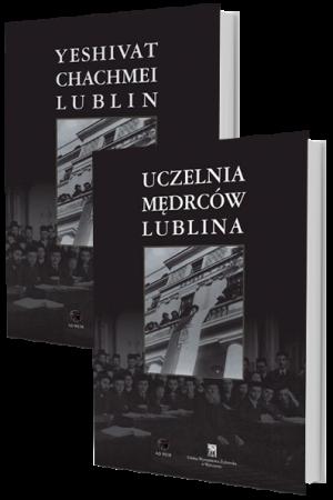 Uczelnia Mędrców Lublina (Jeszywas Chachmej Lublin)